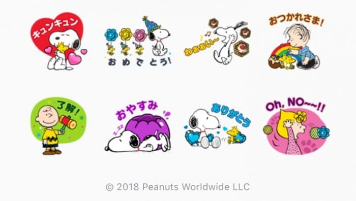 【LINE無料スタンプ】『LINE POP2 & Snoopy』が登場、配布期間は9月27日まで