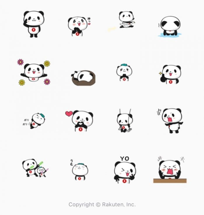 【LINE無料スタンプ】『動く!お買いものパンダ』が登場、配布期間は10月22日まで