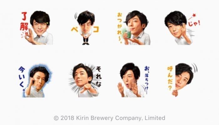 【LINE無料スタンプ】『氷結®×高橋一生スタンプ【クール編】』が登場、配布期間は2月24日まで