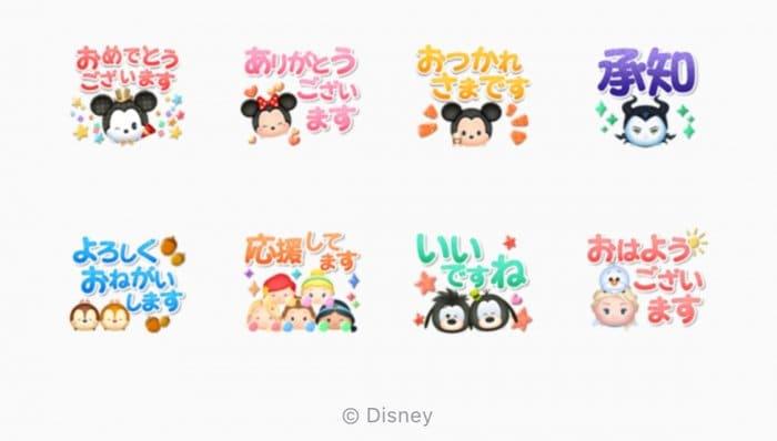 【LINE無料スタンプ】『LINE:ディズニー ツムツム5周年記念』が登場、配布期間は1月31日まで