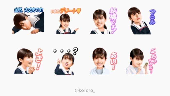 【LINE無料スタンプ】『koToro_ 主演:今田美桜』が登場、配布期間は1月19日まで
