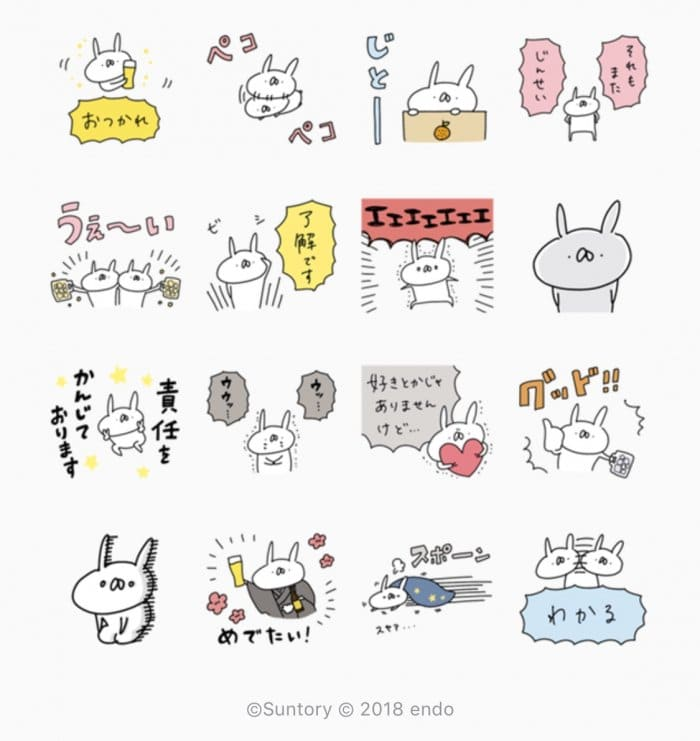 【LINE無料スタンプ】『うさぎ帝国×サントリー』が登場、配布期間は1月7日まで