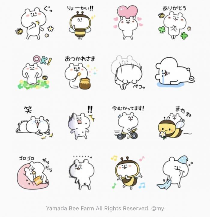 【LINE無料スタンプ】『ゆるくま×山田養蜂場』が登場、配布期間は2月18日まで