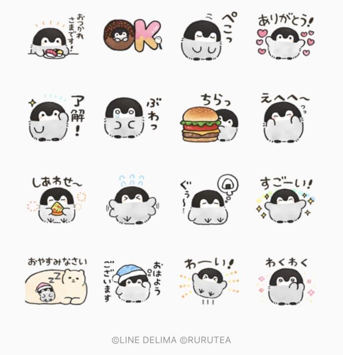 【LINE無料スタンプ】『LINEデリマ×コウペンちゃん』が登場、配布期間は2月27日まで