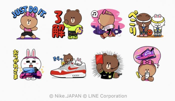 【LINE無料スタンプ】『NIKE☆BROWN&FRIENDS』が登場、配布期間は5月20日まで