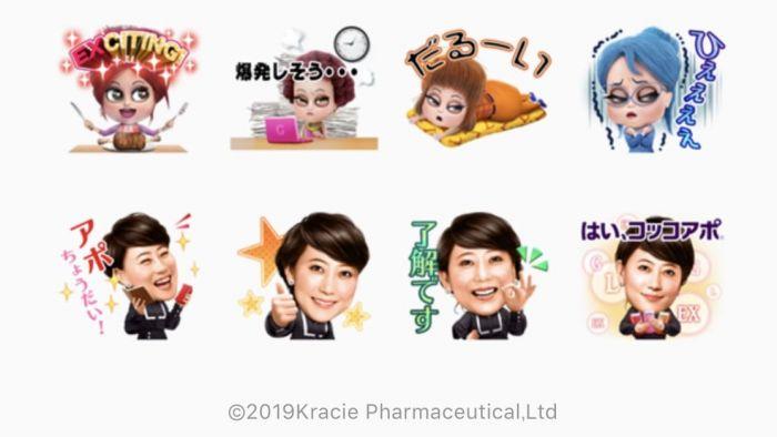 【LINE無料スタンプ】『友近×コッコアポキャラクターズ』が登場、配布期間は5月30日まで