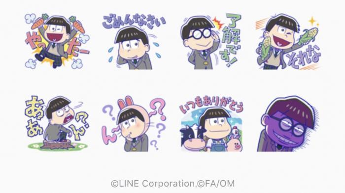【LINE無料スタンプ】『ブラウンファーム×えいがのおそ松さん』が登場、配布期間は3月22日まで