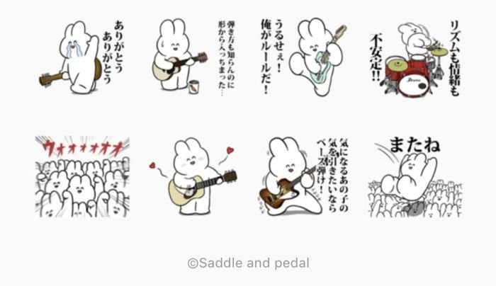 【LINE無料スタンプ】『うさロック x LINE RECORDS』が登場、配布期間は4月3日まで
