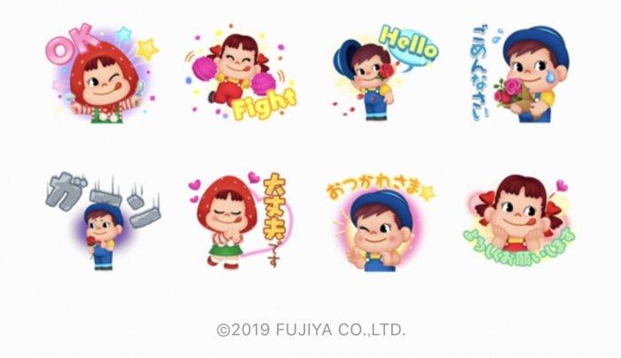 【LINE無料スタンプ】『シェフxペコちゃん コラボスタンプ!』が登場、配布期間は6月18日まで