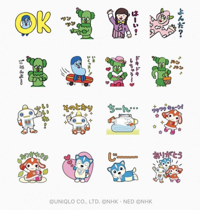 【LINE無料スタンプ】『ユニクロUT NHK Eテレキャラクター』が登場、配布期間は5月6日まで