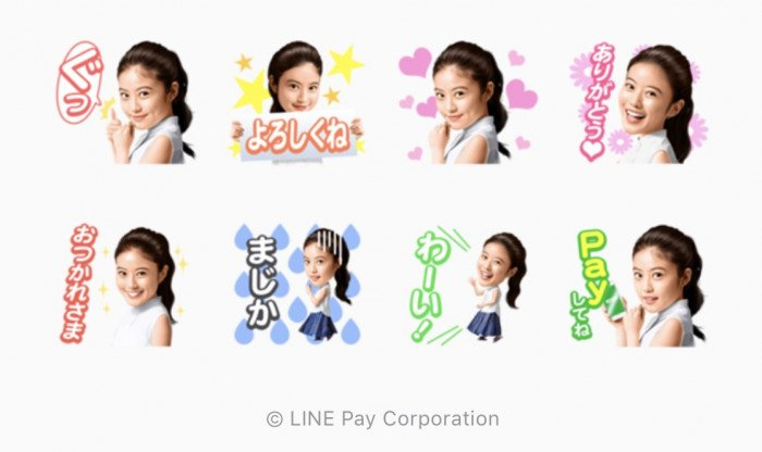 【LINE無料スタンプ】『今田美桜×LINE Pay スタンプ』が登場、配布期間は5月22日まで