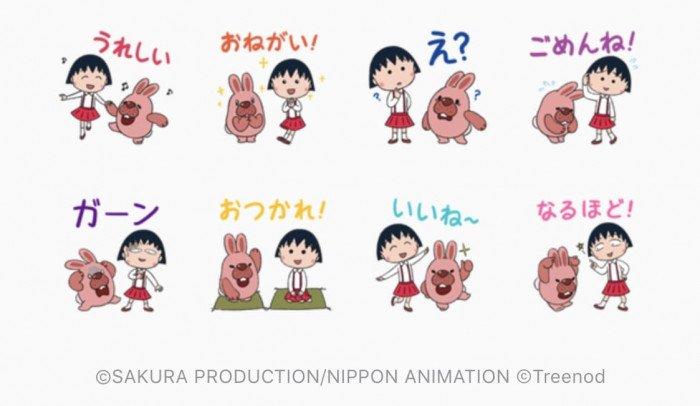 【LINE無料スタンプ】『ポコパンタウン×ちびまる子ちゃん』が登場、配布期間は5月17日まで
