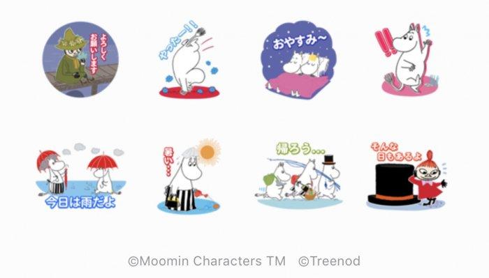 【LINE無料スタンプ】『ムーミン × LINE ポコポコ』が登場、配布期間は7月9日まで