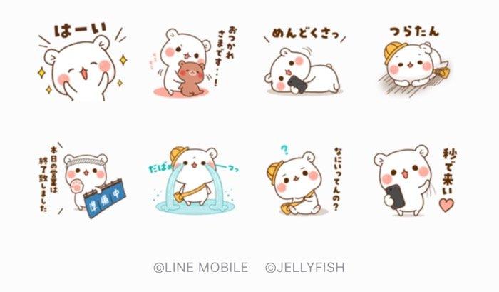 【LINE無料スタンプ】『ゲスくま × LINEモバイル』が登場、配布期間は10月9日まで