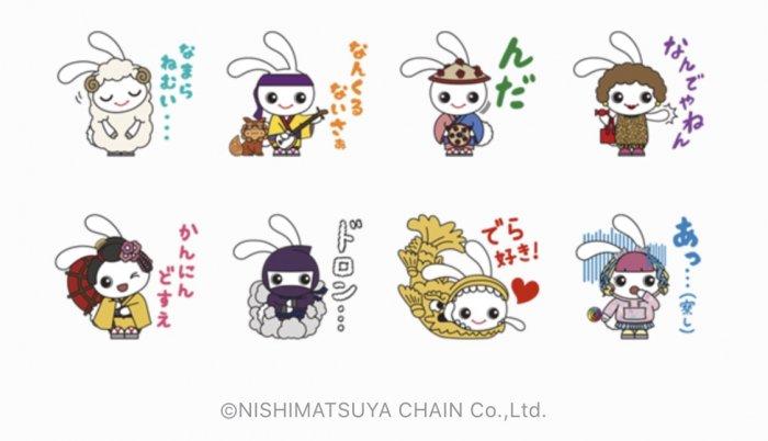 【LINE無料スタンプ】『ミミちゃん★日本めぐりスタンプ』が登場、配布期間は1月8日まで