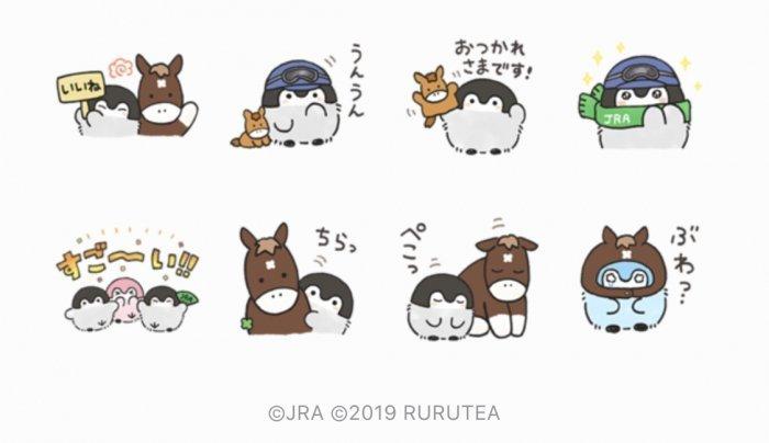 【LINE無料スタンプ】『コウペンちゃん×ジャパンカップ コラボ』が登場、配布期間は1月29日まで