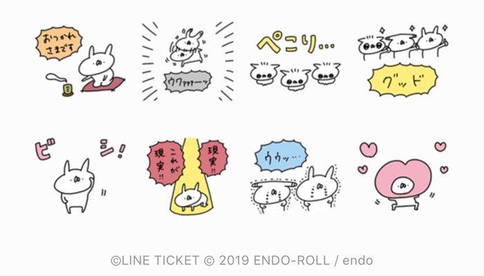 【LINE無料スタンプ】『LINEチケット × うさぎ帝国』が登場、配布期間は11月27日まで