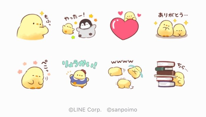 【LINE無料スタンプ】『LINEノベル × もふピヨ』が登場、配布期間は12月25日まで