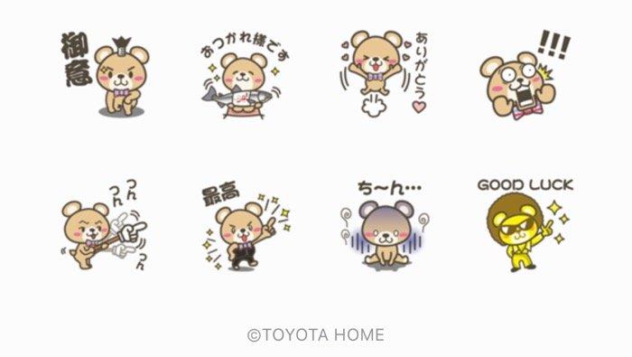 【LINE無料スタンプ】『チェッくま★トヨタホーム』が登場、配布期間は2月3日まで