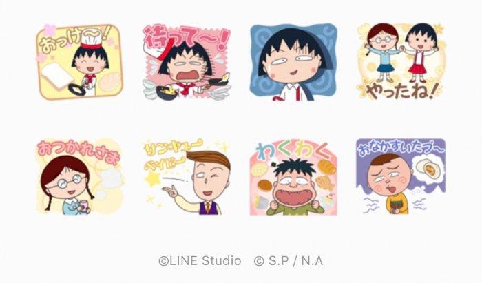 【LINE無料スタンプ】『ちびまる子ちゃん×LINEシェフ』が登場、配布期間は3月10日まで