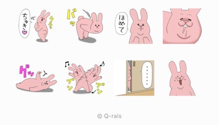 【LINE無料スタンプ】『スキウサギ × LINE MUSIC』が登場、配布期間は2月19日まで