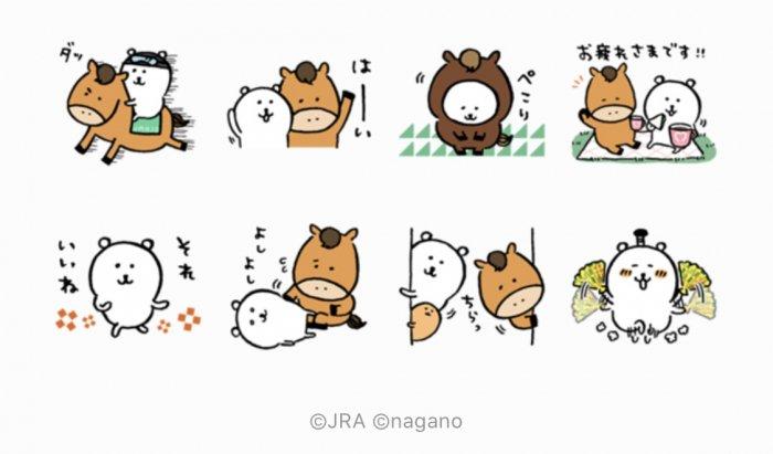 【LINE無料スタンプ】『自分ツッコミくま × UMAJO コラボ』が登場、配布期間は4月16日まで