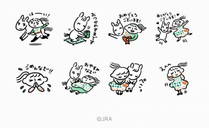 【LINE無料スタンプ】『UMAJOオリジナルスタンプ』が登場、配布期間は8月3日まで