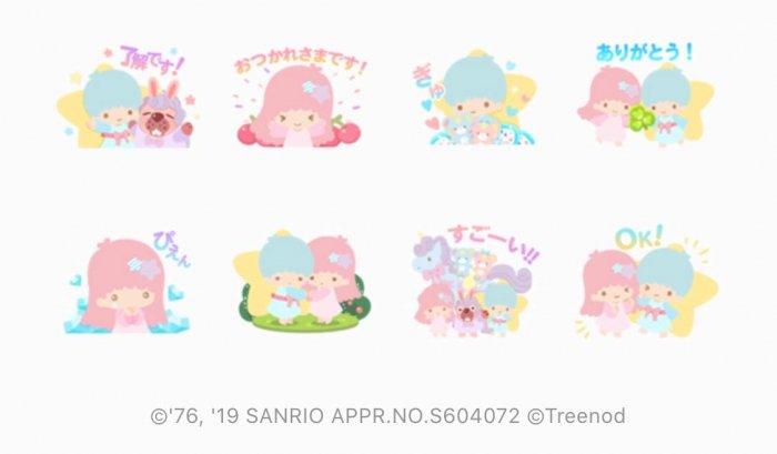 【LINE無料スタンプ】『キキ&ララ45周年記念♪』が登場、配布期間は4月14日まで