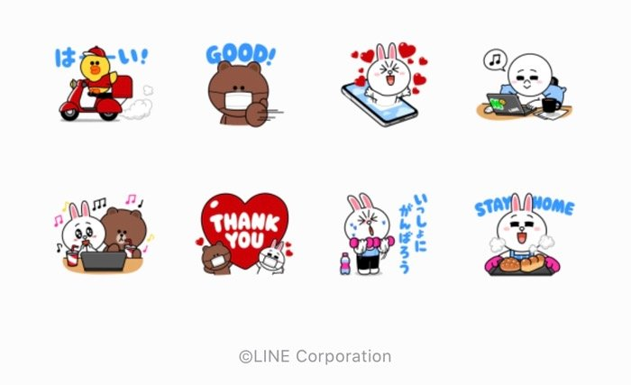 【LINE無料スタンプ】『LINE DAY 2020×BROWN』が登場、配布期間は9月29日まで