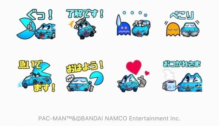 【LINE無料スタンプ】『BMW × PAC-MANコラボスタンプ』が登場、配布期間は11月16日まで