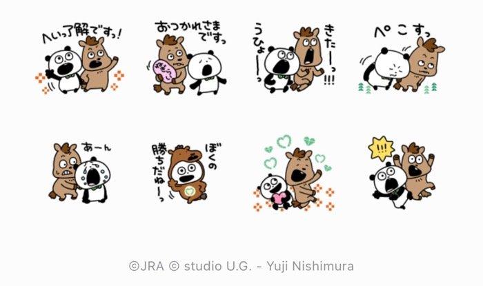 【LINE無料スタンプ】『ごきげんぱんだ × UMAJO コラボ』が登場、配布期間は5月9日まで
