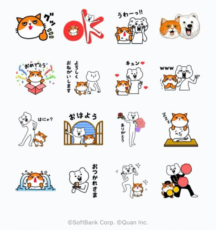 【LINE無料スタンプ】『ベタックマ×ふてニャン』が登場、配布期間は3月22日まで