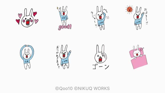 【LINE無料スタンプ】『ウサギのウー×Qoo10限定セレクション』が登場、配布期間は3月22日まで1