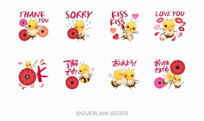【LINE無料スタンプ】『ゲランKISSKISS♡BEE』が登場、配布期間は5月17日まで
