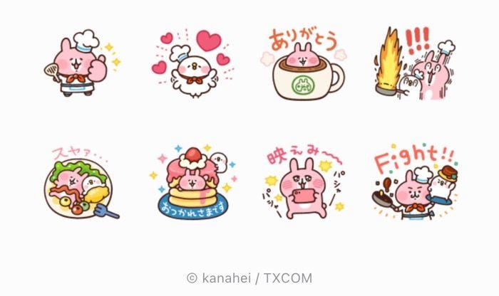 【LINE無料スタンプ】『カナヘイの小動物×LINEシェフコラボ』が登場、配布期間は5月25日まで