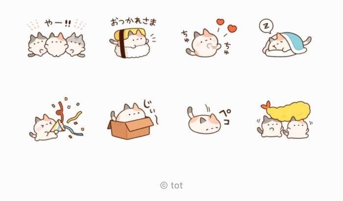 【LINE無料スタンプ】『ずんどうネコ いつでも使えるスタンプ』が登場、配布期間は6月12日まで