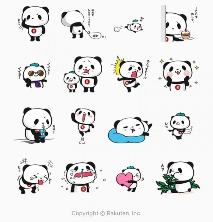 【LINE無料スタンプ】『お買いものパンダ』が登場、配布期間は4月24日まで
