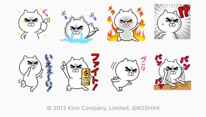 【LINE無料スタンプ】『キリンx目ヂカラ☆にゃんこコラボスタンプ』が登場、配布期間は6月25日まで