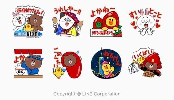 【LINE無料スタンプ】『福岡市 × LINE FRIENDS』が登場、配布期間は7月23日まで