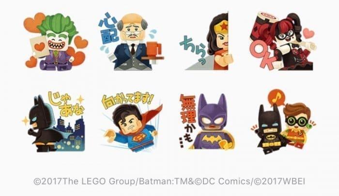 【LINE無料スタンプ】『バブル2×レゴ®バットマン ザ・ムービー』が登場、配布期間は5月9日まで
