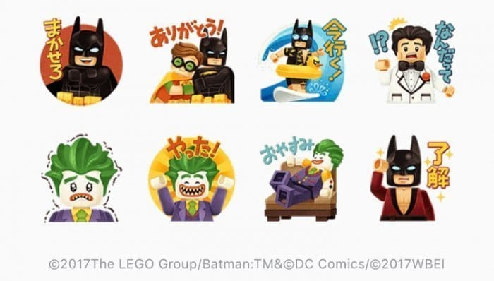 【LINE無料スタンプ】『映画レゴ®バットマン × レンジャー』が登場、配布期間は5月9日まで