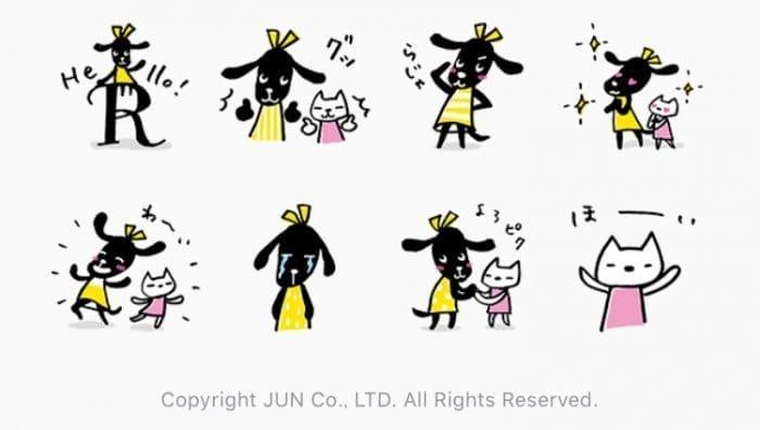 【LINE無料スタンプ】『おめかし犬ピクとニック ver.4』が登場、配布期間は5月15日まで