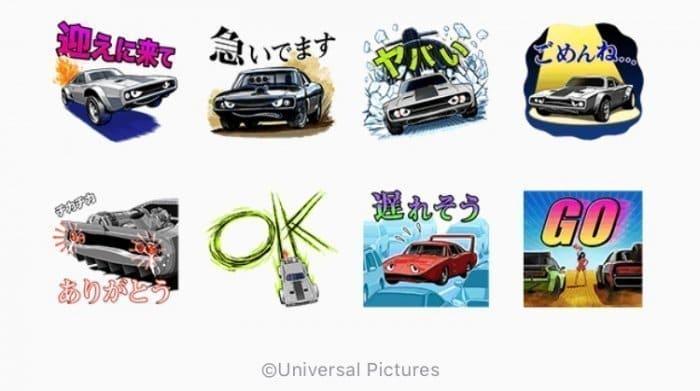 【LINE無料スタンプ】『映画『ワイルド・スピード』最新作スタンプ』が登場、配布期間は7月20日まで