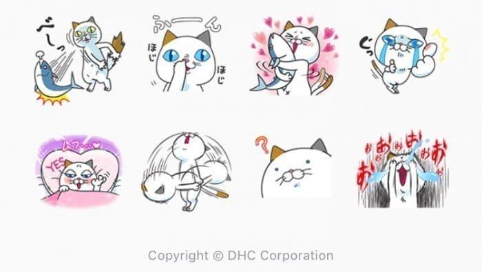 【LINE無料スタンプ】『タマ川 ヨシ子(猫)DHC会員限定!』が登場、配布期間は8月29日まで
