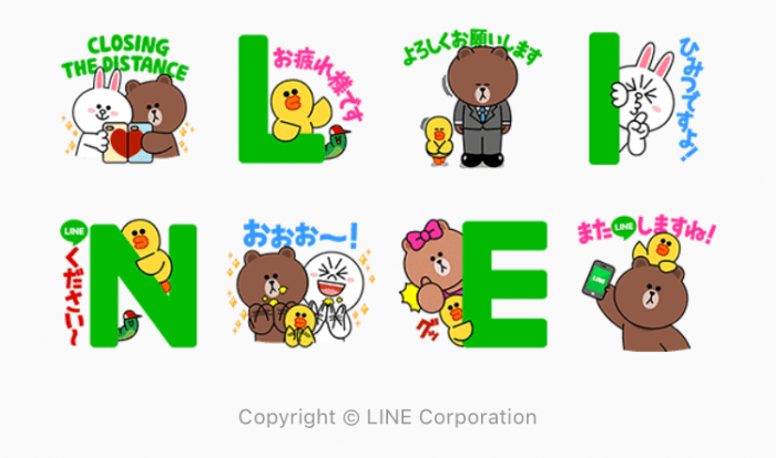 【LINE無料スタンプ】『LINE CONFERENCE 2017』が登場、配布期間は6月30日まで