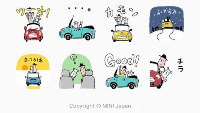 【LINE無料スタンプ】『MINIとでかけよう』が登場、配布期間は12月12日まで