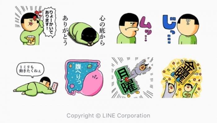 【LINE無料スタンプ】『まめきちまめこ×LINEデリマ』が登場、配布期間は9月21日まで