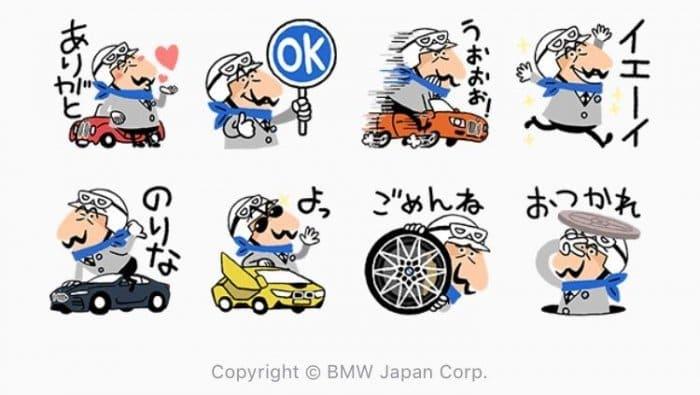 【LINE無料スタンプ】『ミスター BMW』が登場、配布期間は4月9日まで