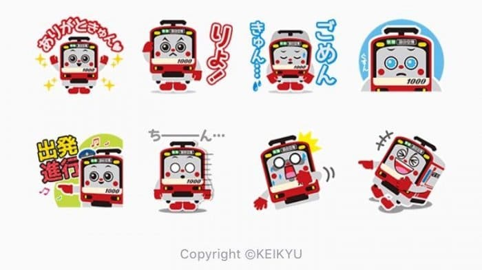 【LINE無料スタンプ】「『けいきゅん』無料スタンプ」が登場、配布期間は1月23日まで