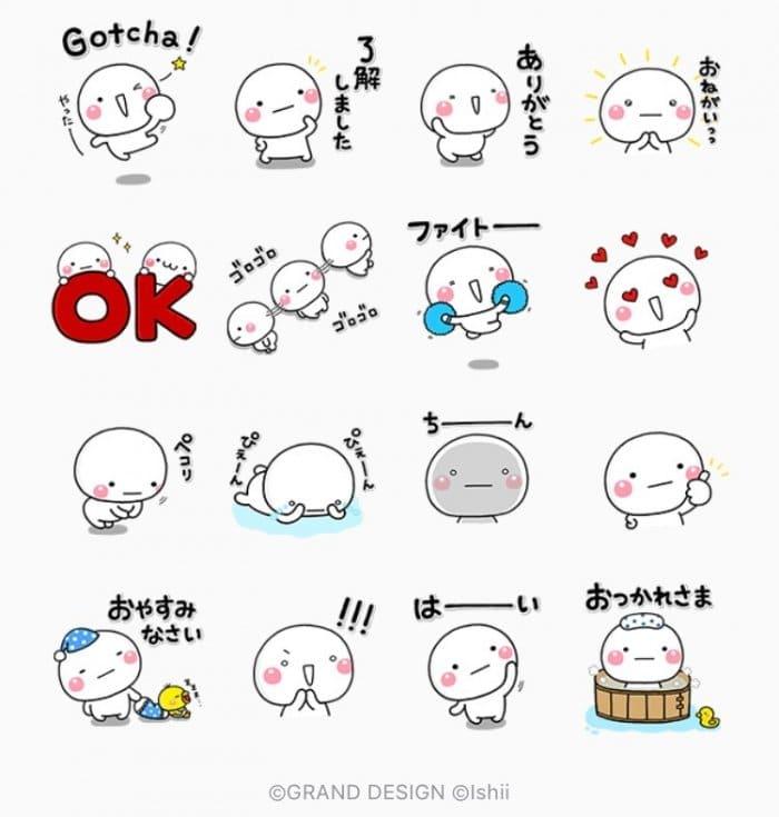 【LINE無料スタンプ】『大切な毎日に使える☆初コラボ!16種類』が登場、配布期間は12月18日まで